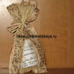 Листья травы Калир-Канда — Обмани желудок